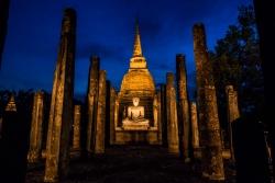 Unseen Central Thailand-45